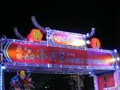 2014-11-29普渡(台南 美學館旁):2014-11-29普渡(台南 海安宮) 001.JPG