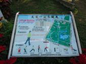 2012-02-29 2012台南百花祭:2012-02-29 2012台南百花祭 003.JPG