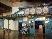 2012-03-01國立台灣歷史博物館:2012-03-01國立台灣歷史博物館 002.JPG