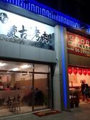 2015-11-14台南 安平 小北時代廣場:2015-11-14小北時代廣場 016.jpg
