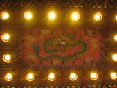 2013-11-02台南 北門 南鯤鯓 凌霄寶殿:2013-11-02南鯤鯓 凌霄寶殿 020.JPG