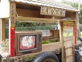 2012-02-26嘉義 新港 板頭社區:2012-02-26板頭社區 013.JPG