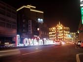 2014-12-07台南 耶誕點燈(南門路文學館):2014-12-07台南耶誕點燈 005.JPG
