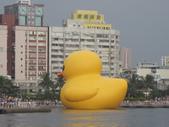 2013-10-02高雄 光榮碼頭(黃色小鴨):2013-10-02高雄 黃色小鴨 005.JPG