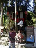 2012-03-05溪頭 松林町妖怪村:2012-03-05松林町妖怪村 007.JPG