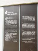 2012-07-25高雄 痞子英雄 南區分局:2012-07-25痞子英雄 南區分局 020.JPG
