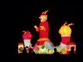 2013-02-13岡山燈會藝術節:岡山燈會 001.JPG