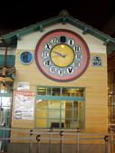 2012-03-01國立台灣歷史博物館:2012-03-01國立台灣歷史博物館 003.JPG