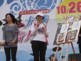 2013-10-26高雄 永安 海洋音樂季 石斑魚大饗:2013-10-26永安海洋音樂季 021.JPG