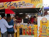 2013-11-02台南 北門 鯤鯓王 平安鹽祭:2013-11-02平安鹽祭 014.JPG