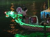 2014-05-30台南 運河 端午龍舟賽:2014-05-30台南龍舟賽 007.JPG