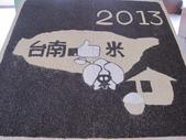 2013-10-03台南 後壁 彩繪稻田:2013-10-03後壁 彩繪稻田 002.JPG