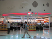 2013-10-03台南 國道3號 東山休息站:2013-10-03東山休息站 012.JPG