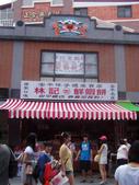 2012-07-28台南 安平老街:2012-07-28安平老街 001.JPG