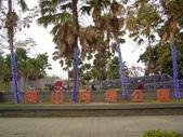 2013-02-13岡山燈會藝術節:岡山燈會 003.JPG