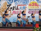 2013-10-26高雄 永安 海洋音樂季 石斑魚大饗:2013-10-26永安海洋音樂季 012.JPG