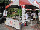 2013-10-05台南 安平 南吼音樂季 :2013-10-05南吼音樂季 005.JPG