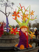 2013-02-13岡山燈會藝術節:岡山燈會 004.JPG