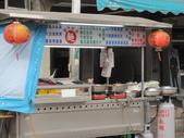 2013-10-03台南 白河 美食小吃:2013-10-03白河小吃 004.JPG