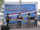 2013-10-26台南市全國獨木舟錦標賽:2013-10-26台南運河獨木舟 001.JPG