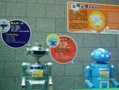 2012-07-31高雄 國立科學工藝博物館:2012-07-31科工館 012.JPG