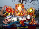 2013-02-13岡山燈會藝術節:岡山燈會 006.JPG