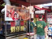 2012-07-28台南 安平老街:2012-07-28安平老街 003.JPG