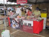2013-11-02台南 北門 鯤鯓王 平安鹽祭:2013-11-02平安鹽祭 006.JPG