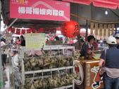 2013-11-02台南 北門 鯤鯓王 平安鹽祭:2013-11-02平安鹽祭 009.JPG