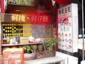 2012-07-28台南 安平老街:2012-07-28安平老街 004.JPG
