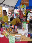 2013-11-02台南 北門 鯤鯓王 平安鹽祭:2013-11-02平安鹽祭 018.JPG