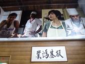 2012-03-10旗山 愛的麵包魂 拍片場景:2012-03-10愛的麵包魂 場景 010.jpg
