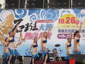2013-10-26高雄 永安 海洋音樂季 石斑魚大饗:2013-10-26永安海洋音樂季 013.JPG