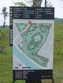 2012-07-25高雄 中都濕地公園:2012-07-25高雄 中都濕地公園 001.JPG