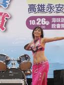 2013-10-26高雄 永安 海洋音樂季 石斑魚大饗:2013-10-26永安海洋音樂季 016.JPG