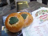2012-03-05溪頭 松林町妖怪村:2012-03-05松林町妖怪村 019.JPG
