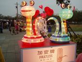 2013-02-13岡山燈會藝術節:岡山燈會 010.JPG
