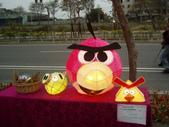 2013-02-13岡山燈會藝術節:岡山燈會 011.JPG