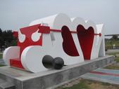 2013-11-02嘉義 東石 漁人碼頭:2013-11-02東石 漁人碼頭 006.JPG