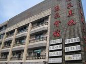 2013-10-03台南 白河 關仔嶺風景區:2013-10-03關仔嶺 018.JPG