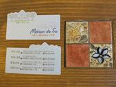 2014-05-25台南 家屋(安南店) 簡餐.咖啡.茶:2014-05-25家屋(安南店) 011.JPG