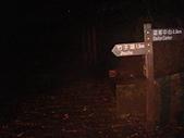 七星山的泥土步道100.11.29.~101.1.3.下午:DSC02090.JPG