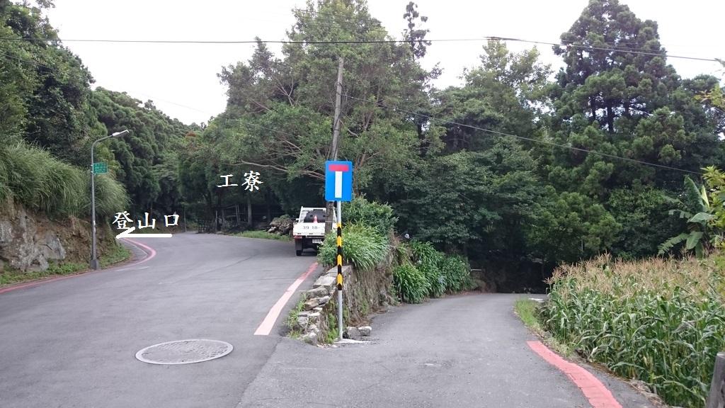 頂湖~水車寮步道~水尾山~二子坪親山步道:1089824172_x.jpg