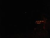 七星山的泥土步道100.11.29.~101.1.3.下午:DSC02091.JPG