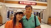 阿里山中埔東方明珠國際大飯店:DSC_0170.JPG