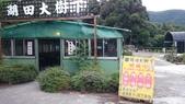頂湖~水車寮步道~水尾山~二子坪親山步道:DSC_0267.JPG