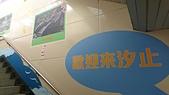 [新北市汐止區]汐止火車站:DSC_1094.JPG