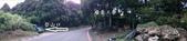 頂湖~水車寮步道~水尾山~二子坪親山步道:水尾登山口.jpg