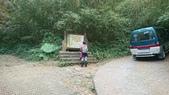 馬那邦山(錦雲山莊登山口):DSC_0448.JPG
