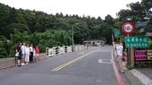 頂湖~水車寮步道~水尾山~二子坪親山步道:DSC_0260.JPG